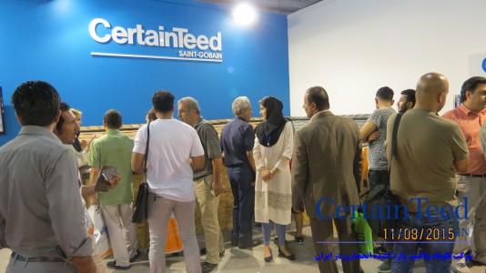 نمایشگاه ساختمان تهران سال 94